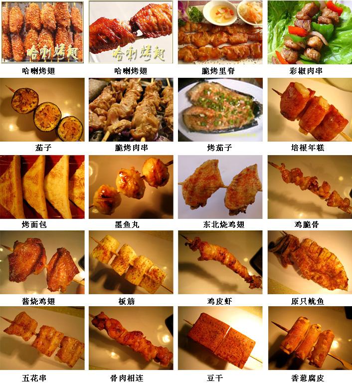 许昌锡纸烧烤技术培训加盟 新项目夜市烧烤招合作伙伴